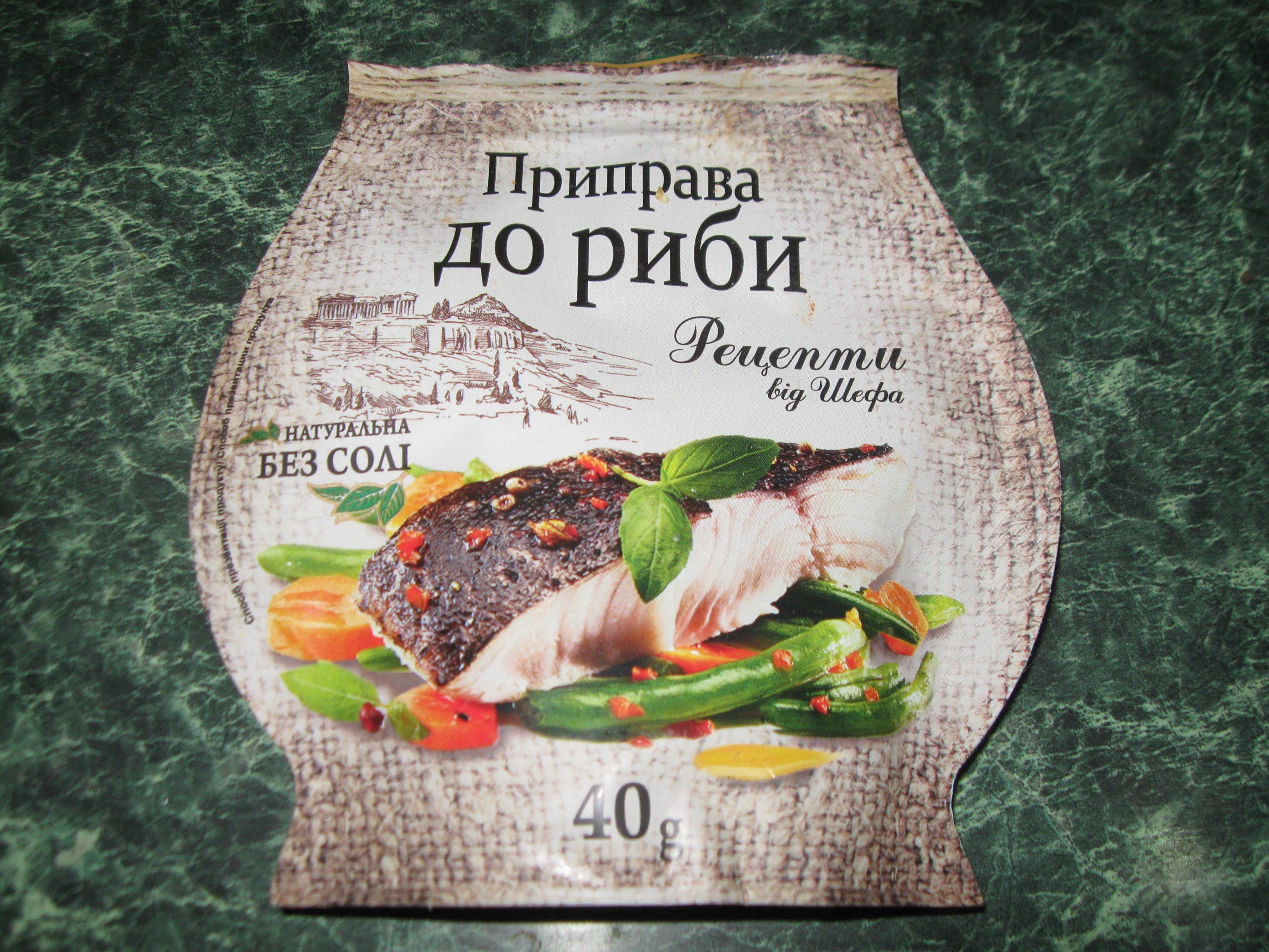 Смажена риба в сухарях
